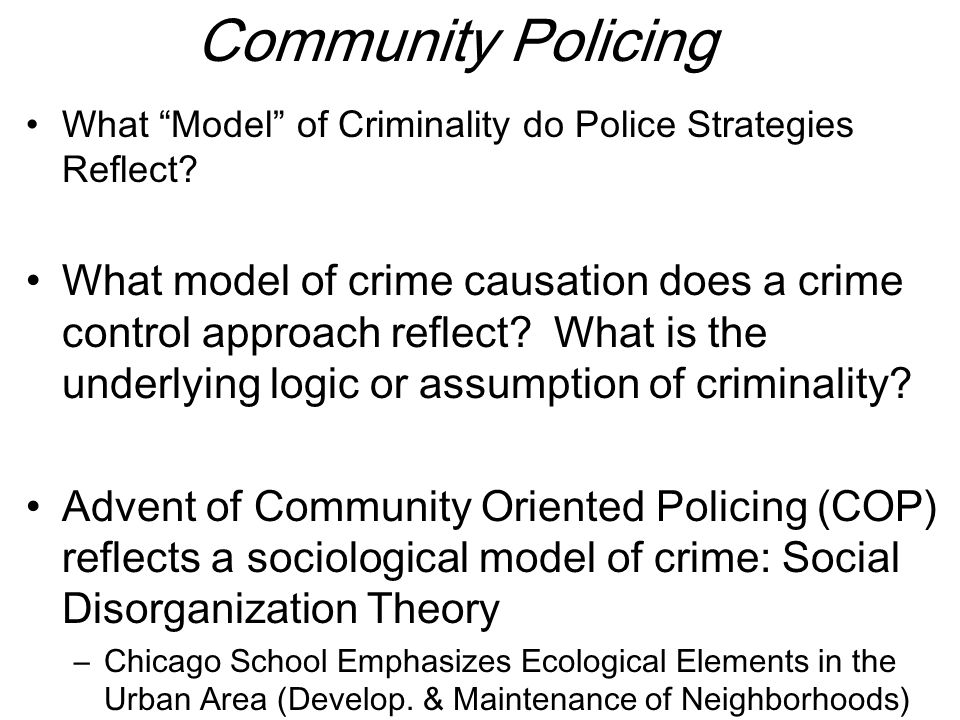 community policing model essay Essays - largest database of quality sample essays and research papers on history of community policing.