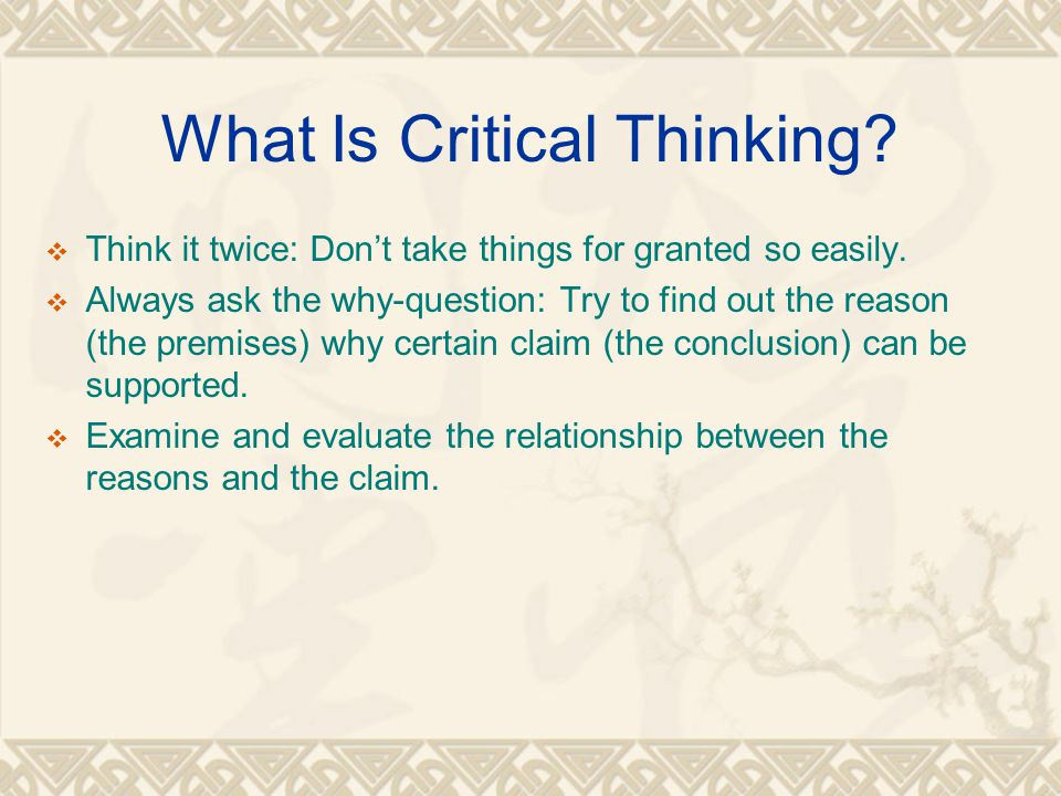 what is the relationship between critical thinking and analysis