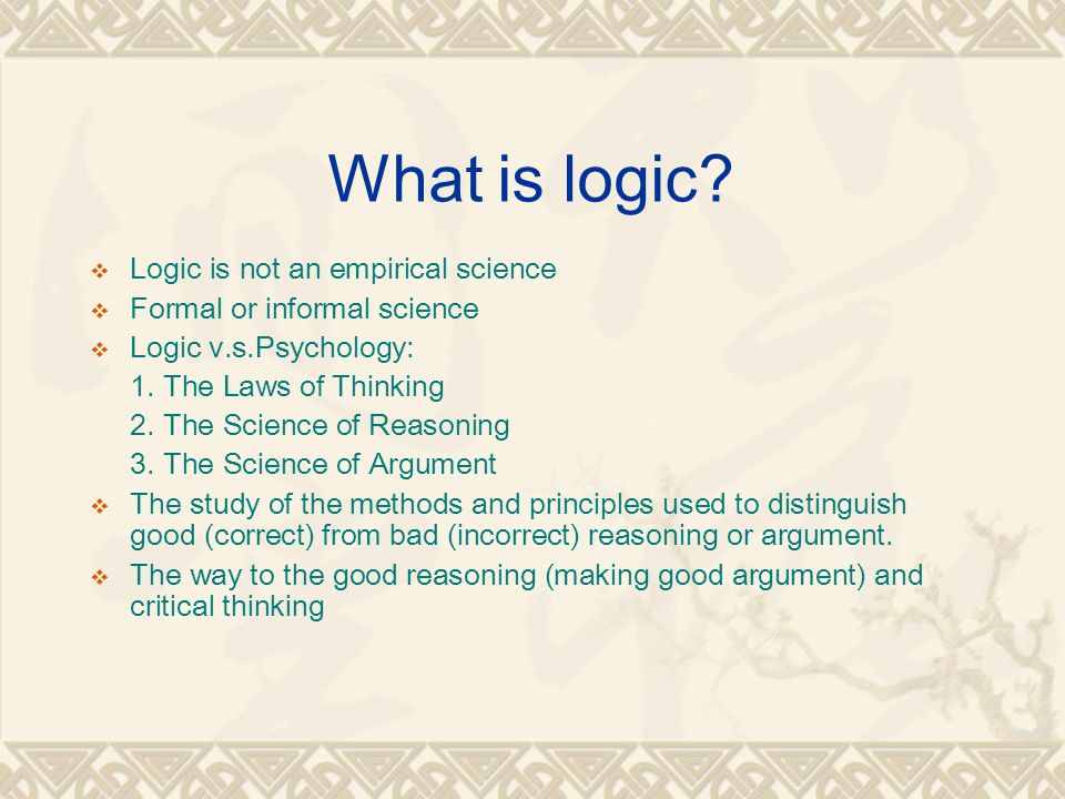 logic and critical thinking syllabus Evaluating arguments: deductive standards formal logic:  do not be afraid an emotional approach to critical thinking and critical writing.