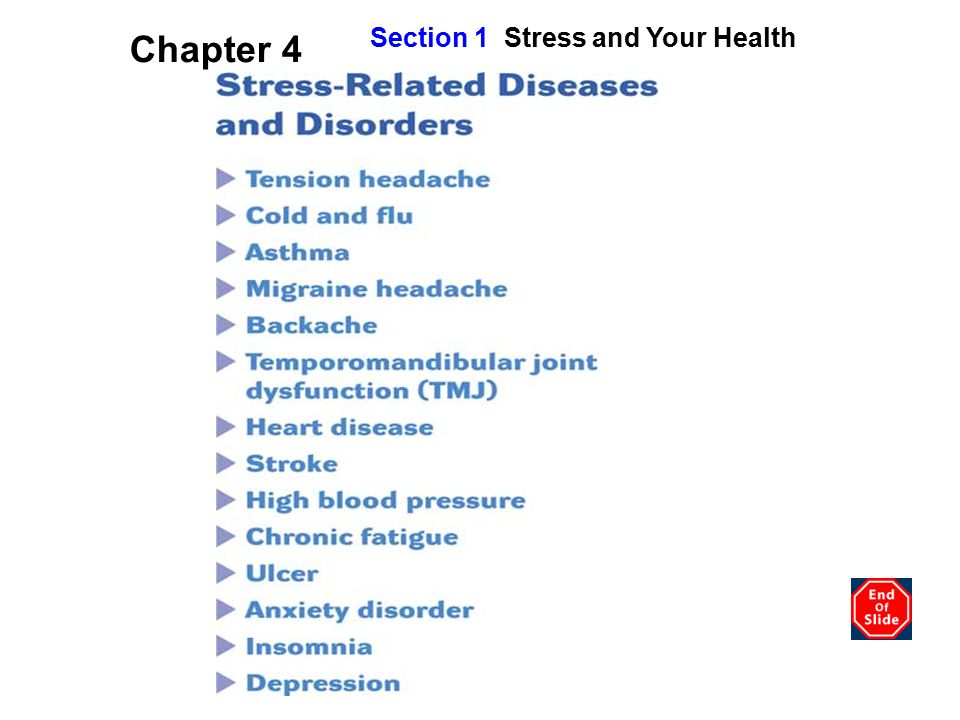 Chapter 4 Section 1 Stress and Your Health
