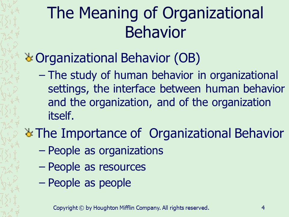 a study of organization behavior A manager's job is to use the tools of organizational behavior to increase effectiveness, and the organization's ability to achieve its goal management is the process of planning, organizing, leading, and controlling an organization's human, fina.