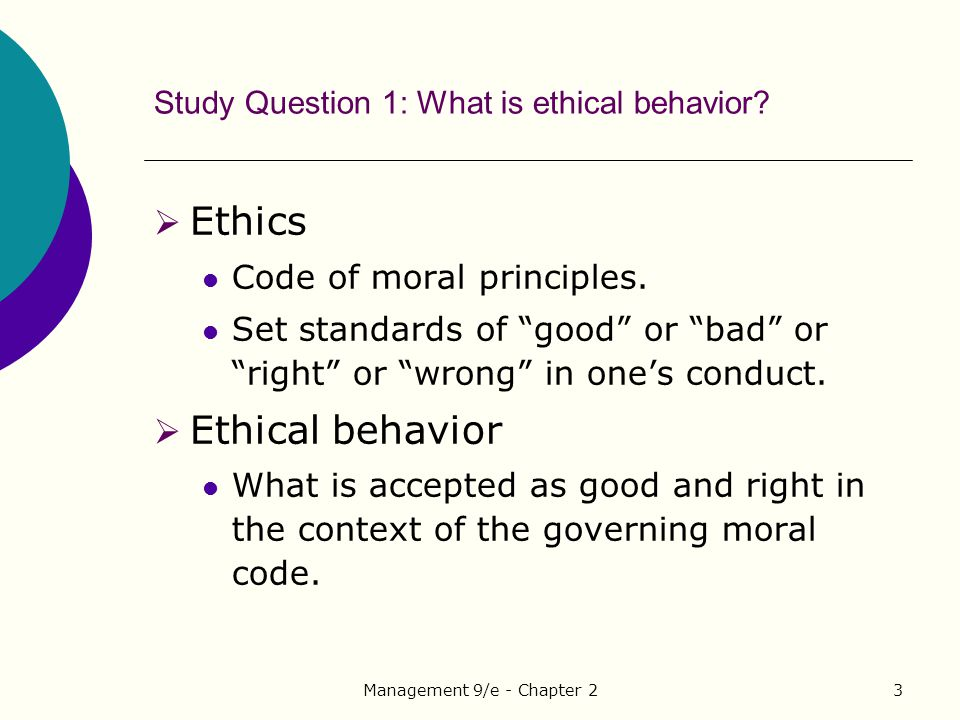 ethical standards for human research discussion paper Ethical standards for inclusion of children and adolescents,2 and the international compilation of human research discussion paper 2 some ethical guidelines.