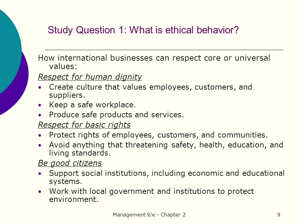 creating standards for ethical behavior Learn how using your personal, moral, legal, and social standards can increase  your program  why is ethical behavior important in community interventions   in other words, it's incumbent on you to try to create the best and most effective.