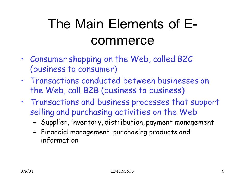 The Main Elements of E-commerce