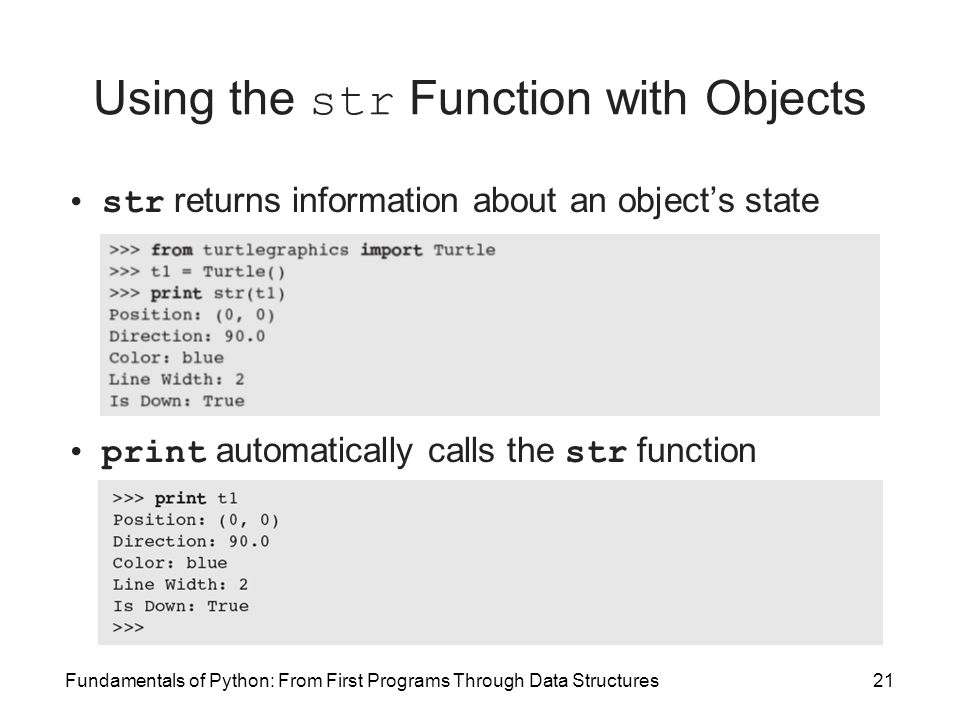 Using The Str Function With Objects