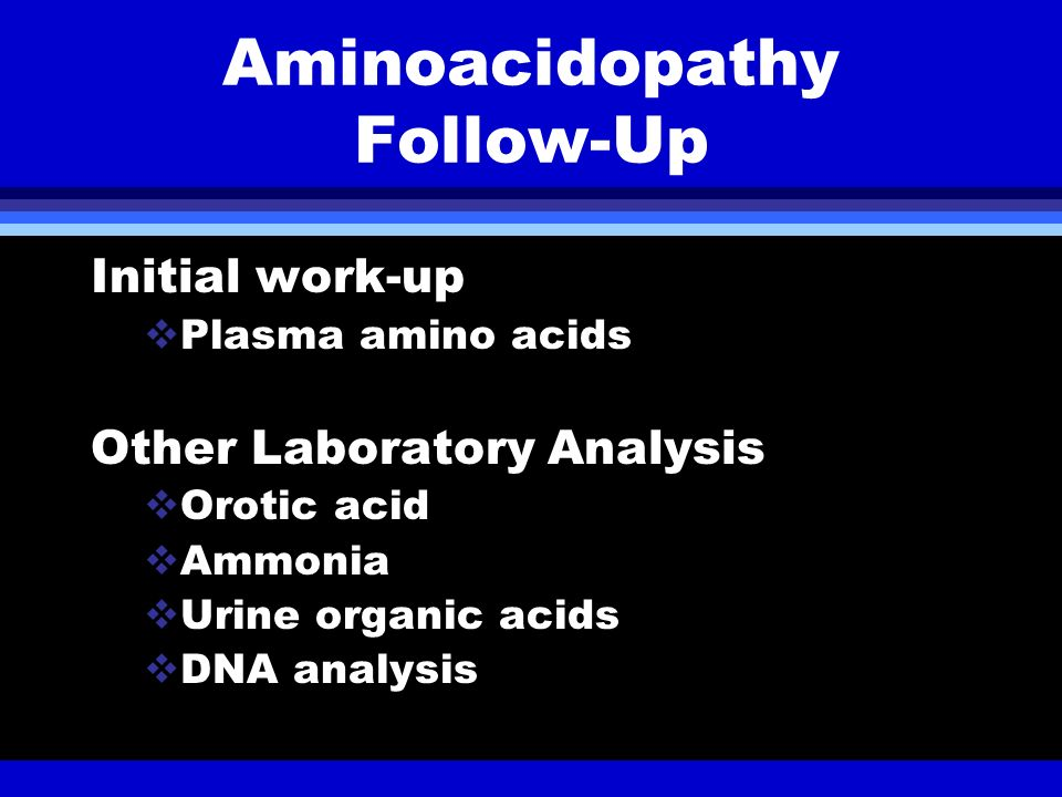 Aminoacidopathy Follow-Up