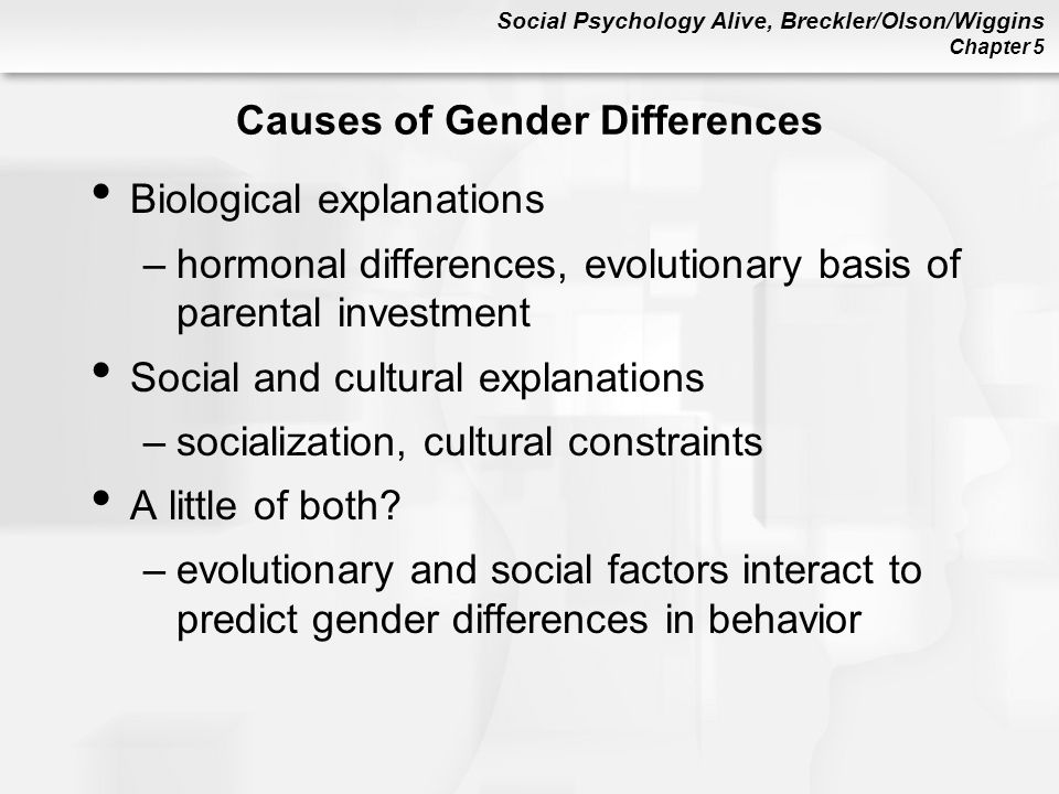 a look at gender difference in social interaction In any case, there is very little difference between gender role expectations with guys and girls the traditional foundation laid in the feudal era will remain, but it will also become more flexible.