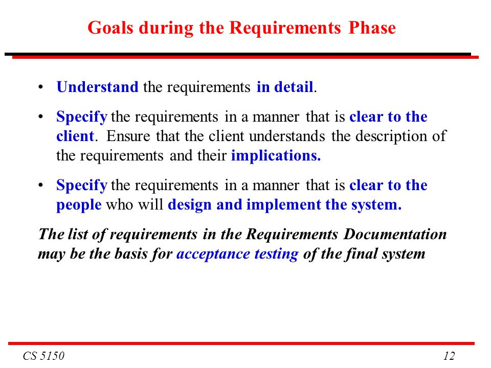 design goals and requirements Security design goals  internal security architecture has to be combined with  issues such as availability, reliability, load balancing and back-up requirements.