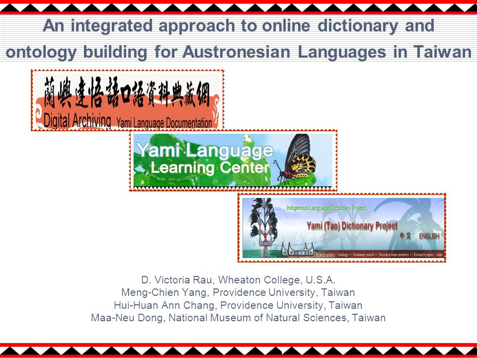 An integrated approach to online dictionary and ontology for Building dictionary