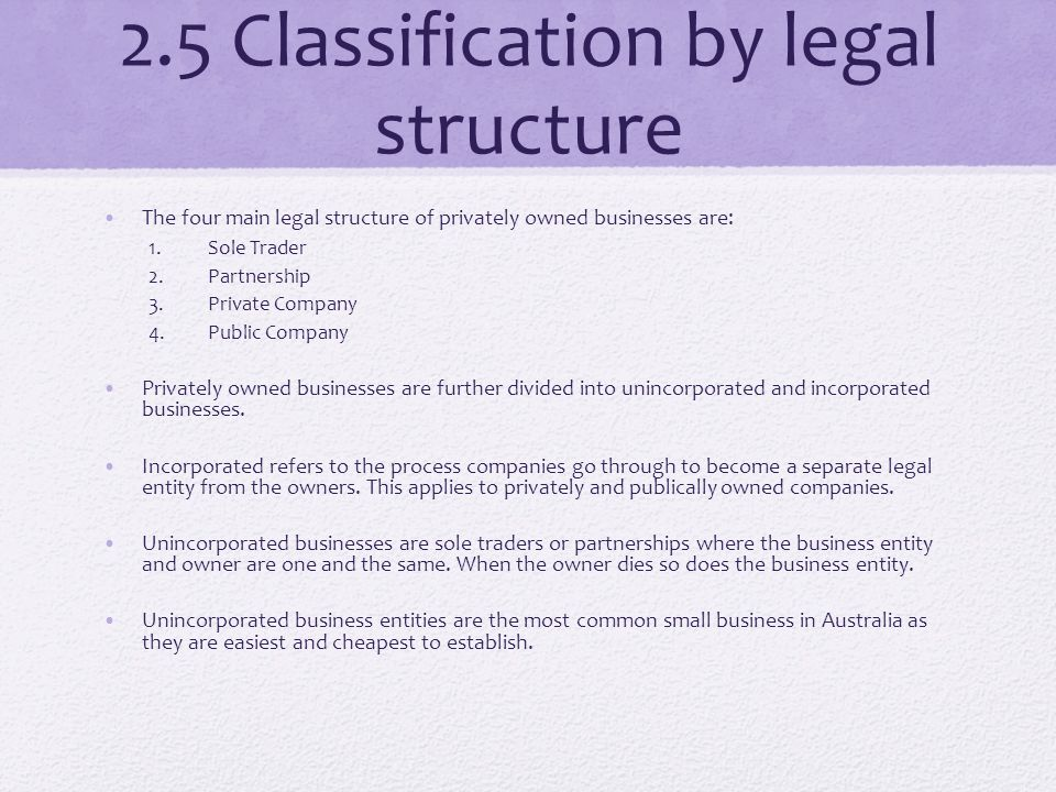 a study of the advantages and disadvantages of the four main different business structures A business can be legally structured in several ways and there are advantages and disadvantages for each it is important to determine your business structure and type of business before you register a business or company as the steps may differ there are four main business structures for small business they are.
