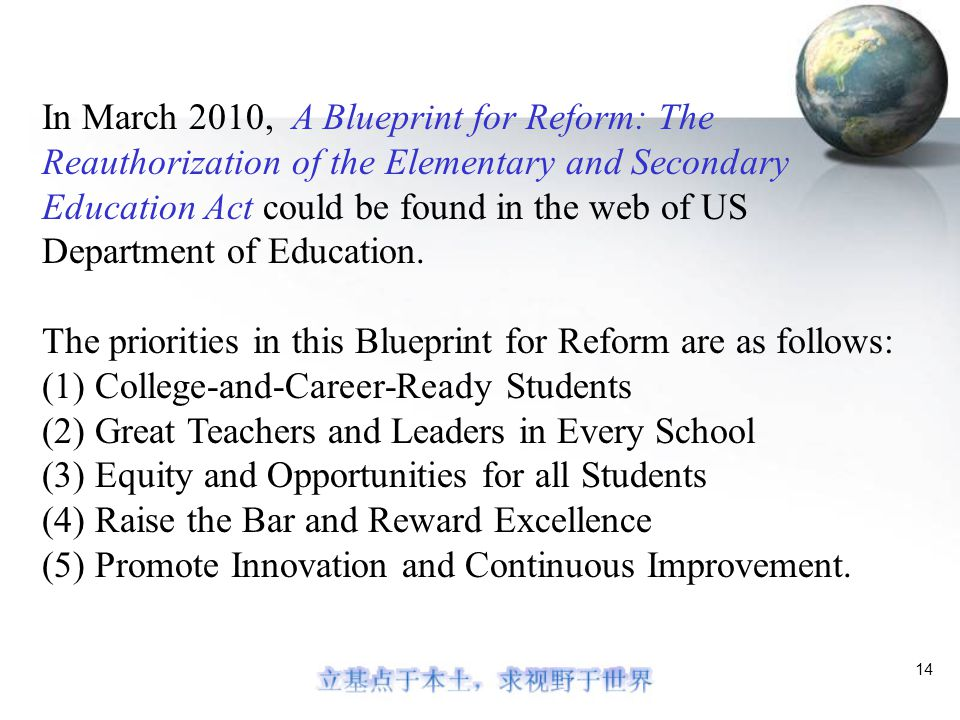 Education in china and us a comparative perspective ppt video in march 2010 a blueprint for reform the reauthorization of the elementary and secondary malvernweather Choice Image