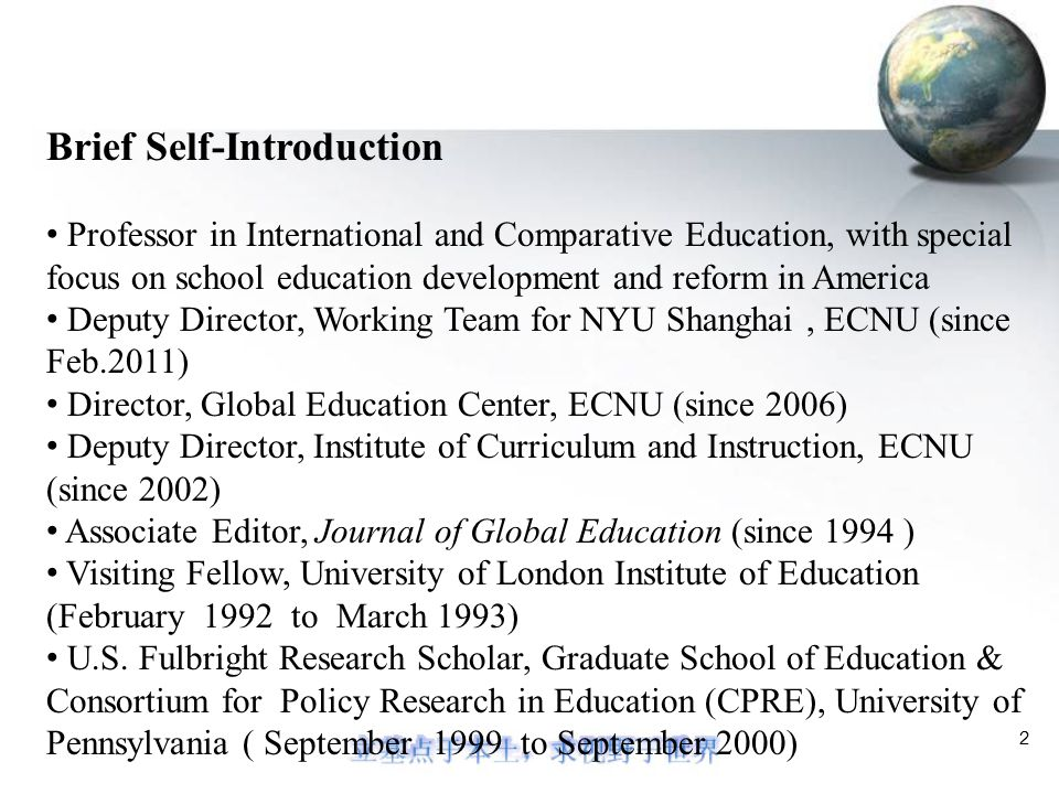 an introduction to the education in america The us has the most diversified education system in the world, with public and  private schools ('school' usually refers to everything from kindergarten to.