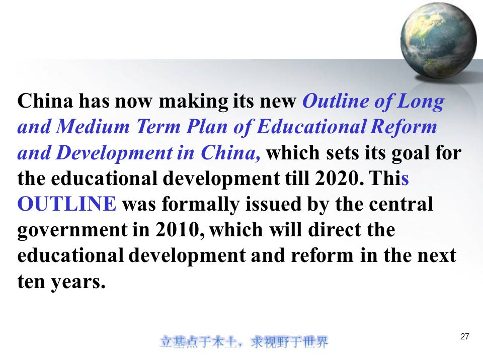 medium term development plan in education A comprehensive 'magical me' themed medium term plan with an emphasis on the physical development area of learning set out in the revised eyfs.