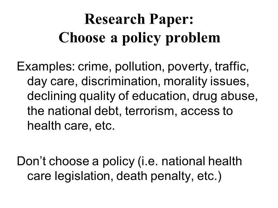 policy research paper