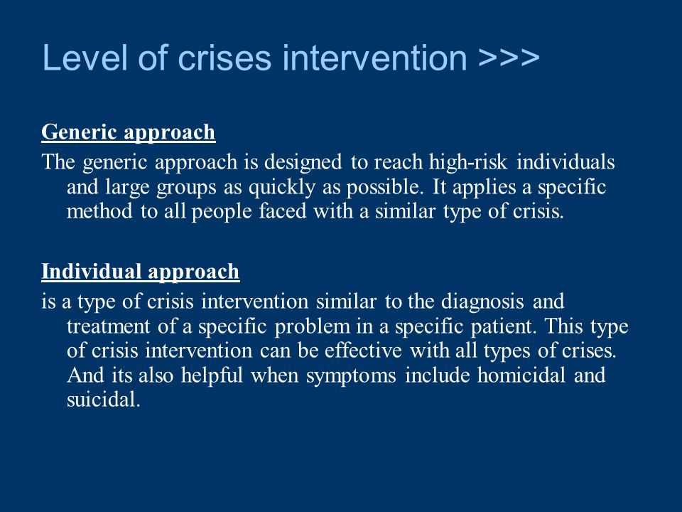 the level of effectiveness of crisis From campus shootings to earthquakes, crisis management is about more   effective crisis leadership boils down to responding to the human.