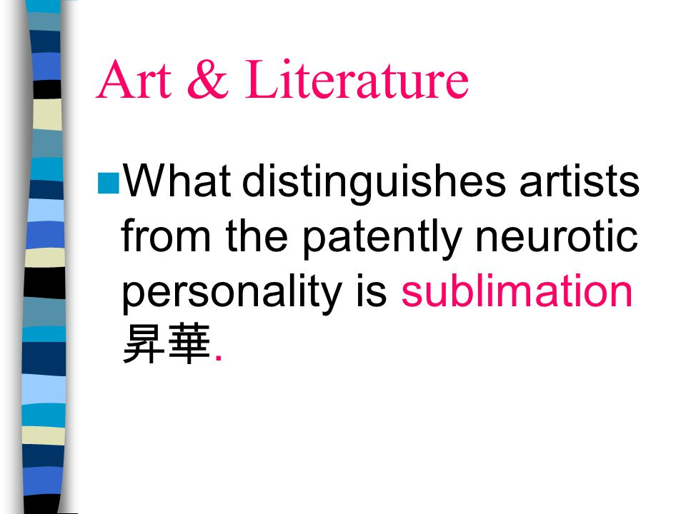 Art & Literature What distinguishes artists from the patently neurotic personality is sublimation昇華.