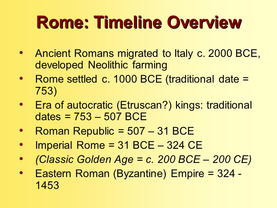 an introduction to the roman empire The world of rome is an introduction to the history and culture of rome for  students at university and at school as well as for anyone seriously interested in  the.