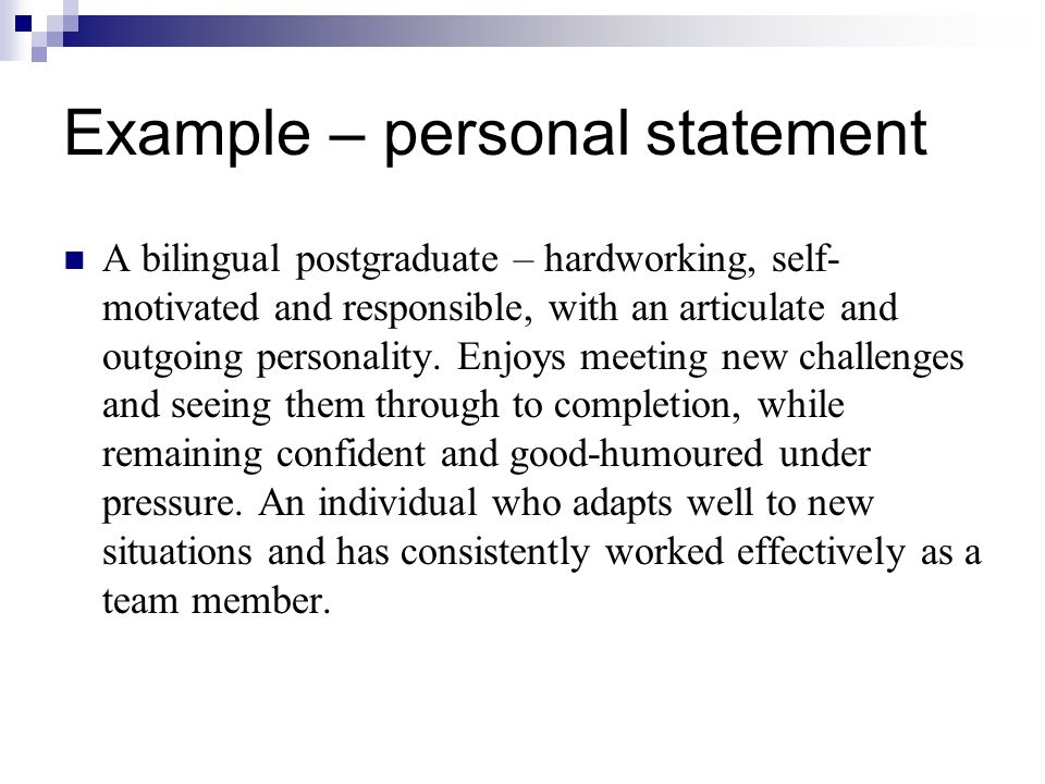 define personal statement