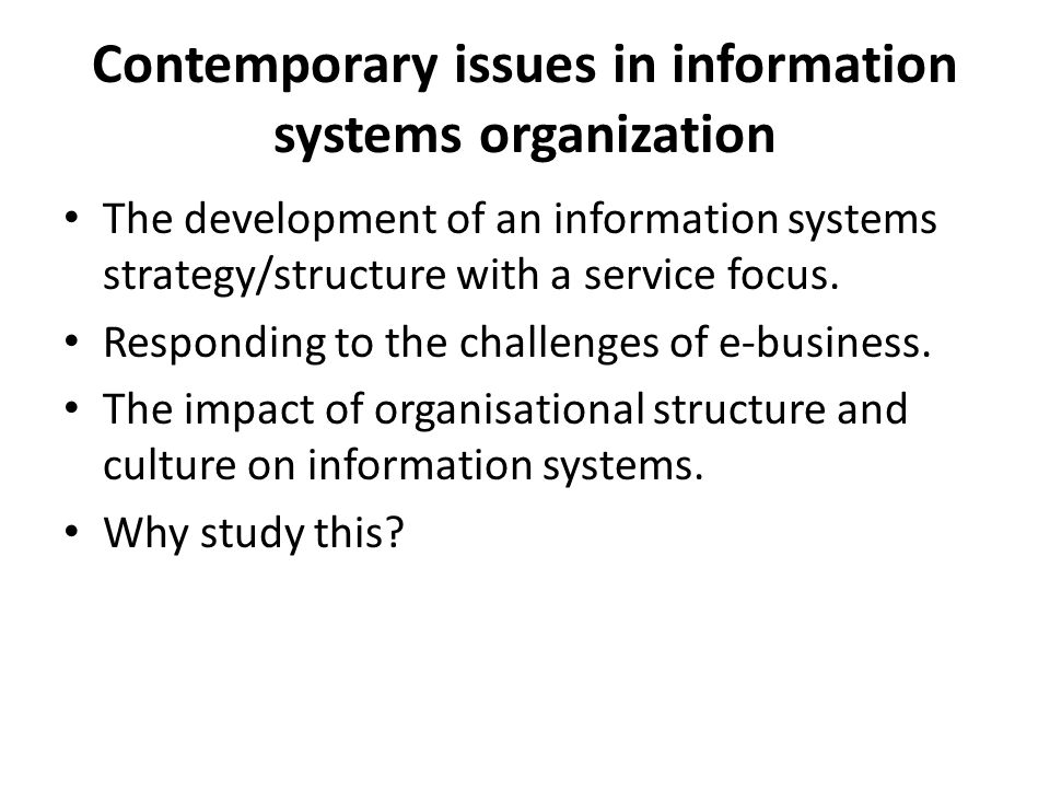 contemporary security issues in e payment systems Rest of data sent on payment and professional issues in information security 91 protect federal computer systems by establishing minimum acceptable security.