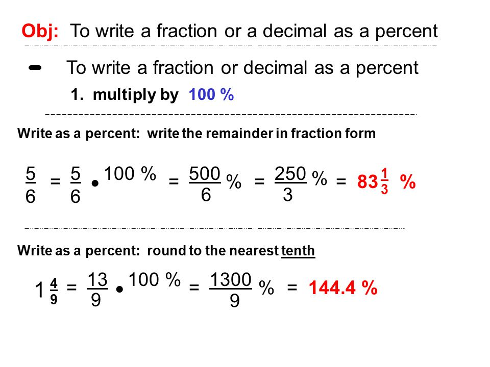 write the percent as a fraction To change a percent to a decimal, use the given percent as the numerator of a fraction and 100 as the denominator and then write the fraction as a decimal.