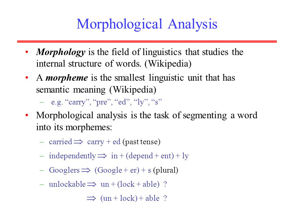 morphological analysis of the movie the Morphological analysis (problem-solving) topic morphological analysis or general morphological analysis is a method developed by fritz zwicky (1967, 1969) for exploring all the possible solutions to a multi-dimensional, non-quantified complex problem.