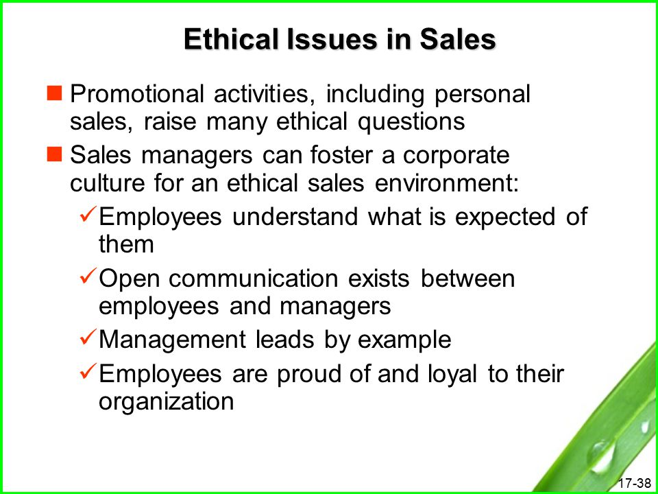 Ethical Dilemmas in Workplace