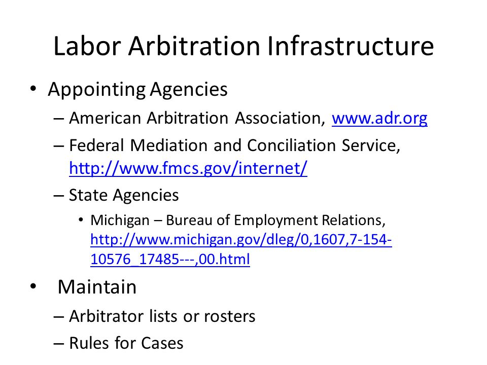 American Arbitration Associate - Article Example