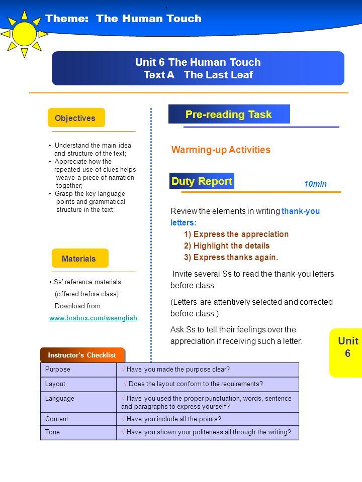 Warming-up Activities Instructor's Checklist