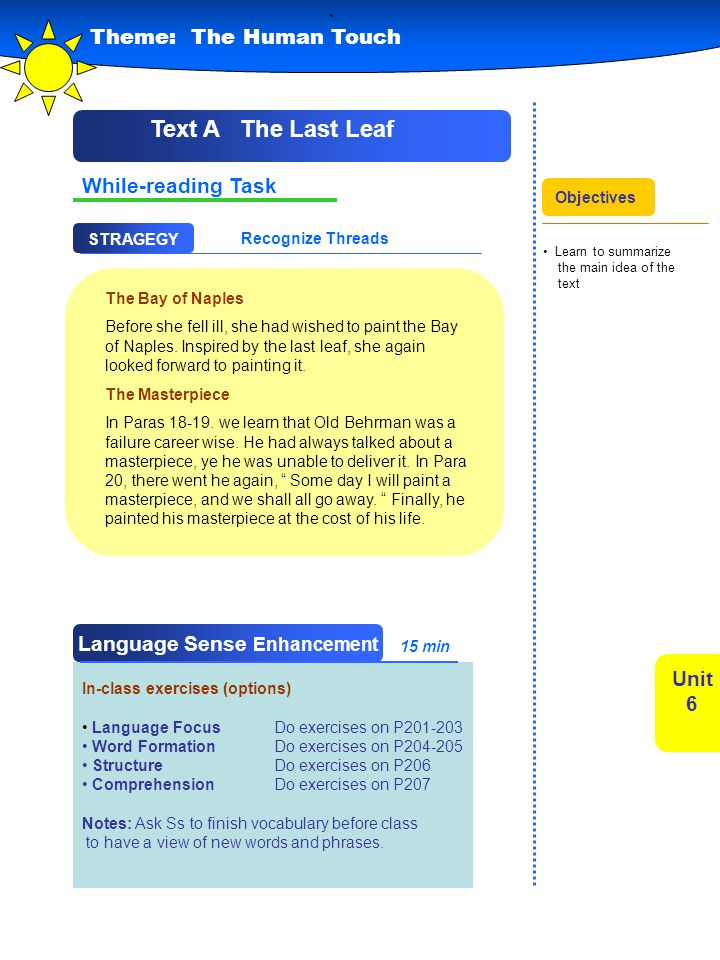 Language Sense Enhancement