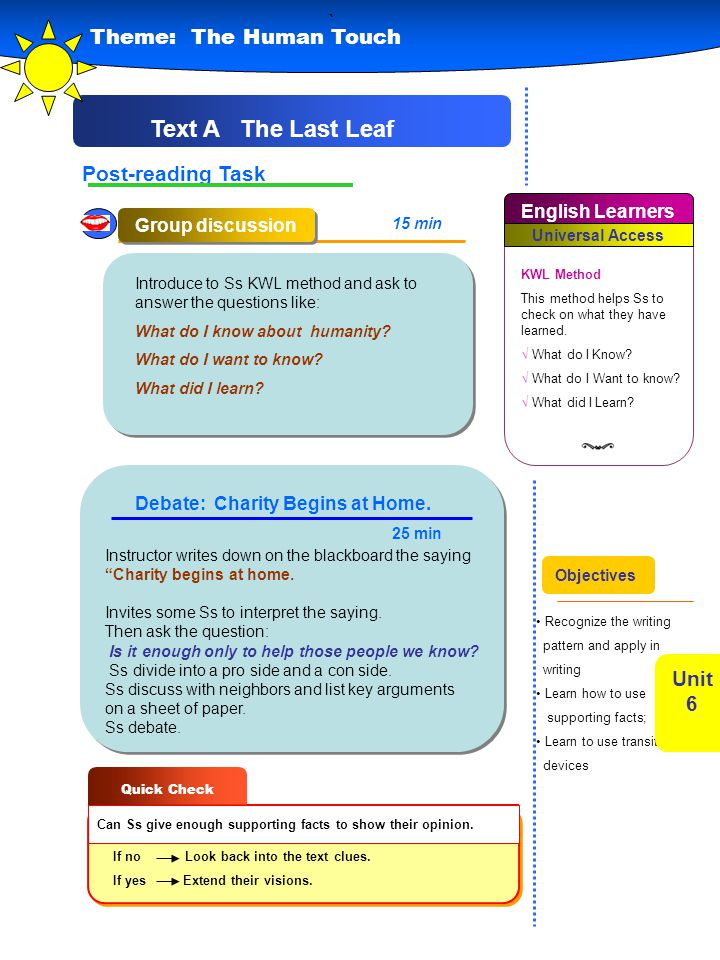 ` Text A The Last Leaf Theme: The Human Touch Post-reading Task Unit 6