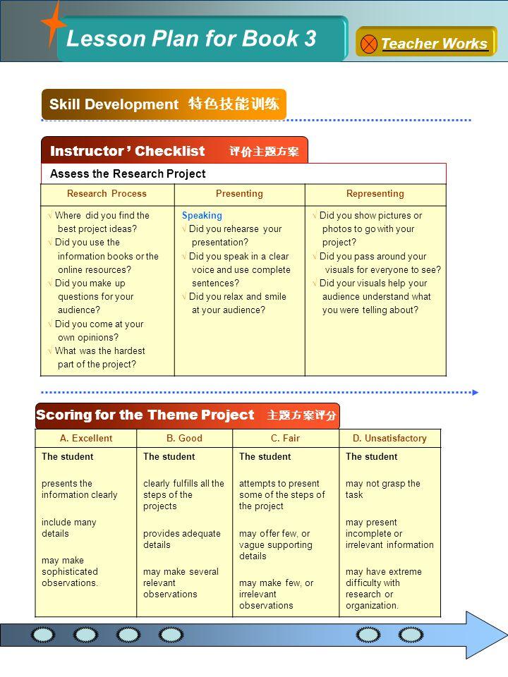 Instructor ' Checklist 评价主题方案 Scoring for the Theme Project 主题方案评分