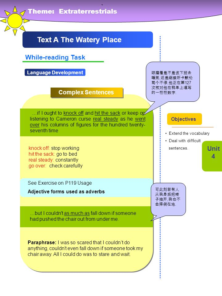 ` Text A The Watery Place Theme: Extraterrestrials While-reading Task