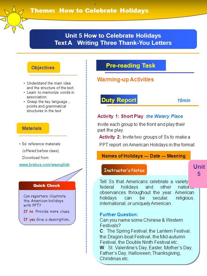 ` Theme: How to Celebrate Holidays Unit 5 How to Celebrate Holidays