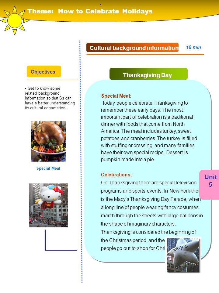 ` Theme: How to Celebrate Holidays Unit 5