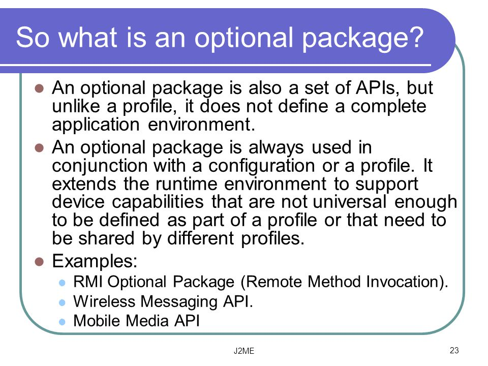 So what is an optional package