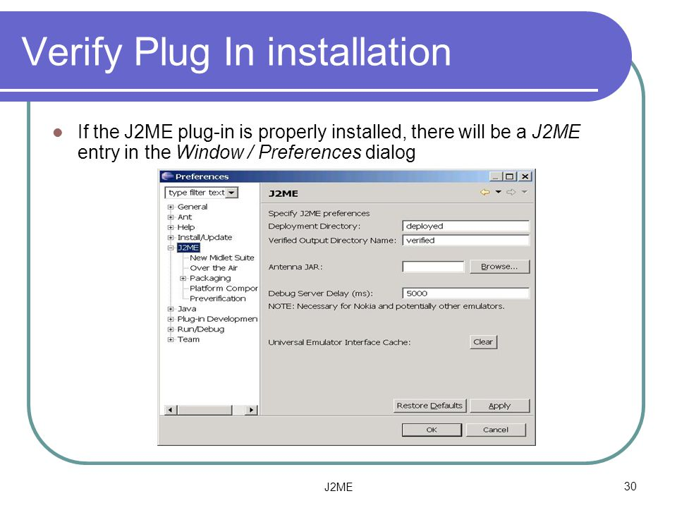 Verify Plug In installation