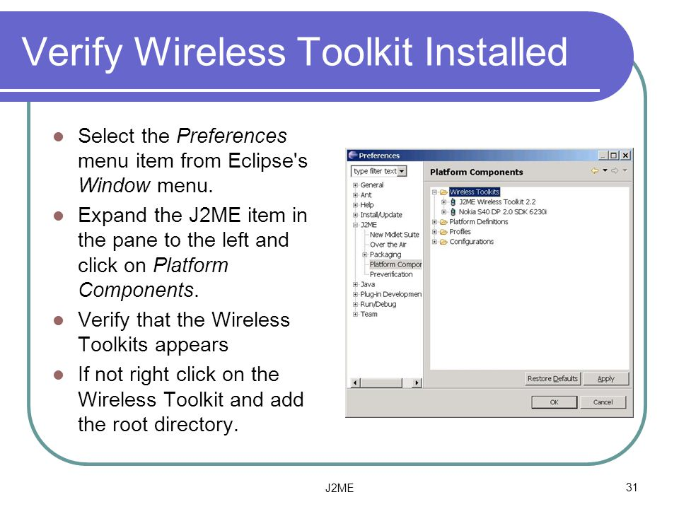 Verify Wireless Toolkit Installed