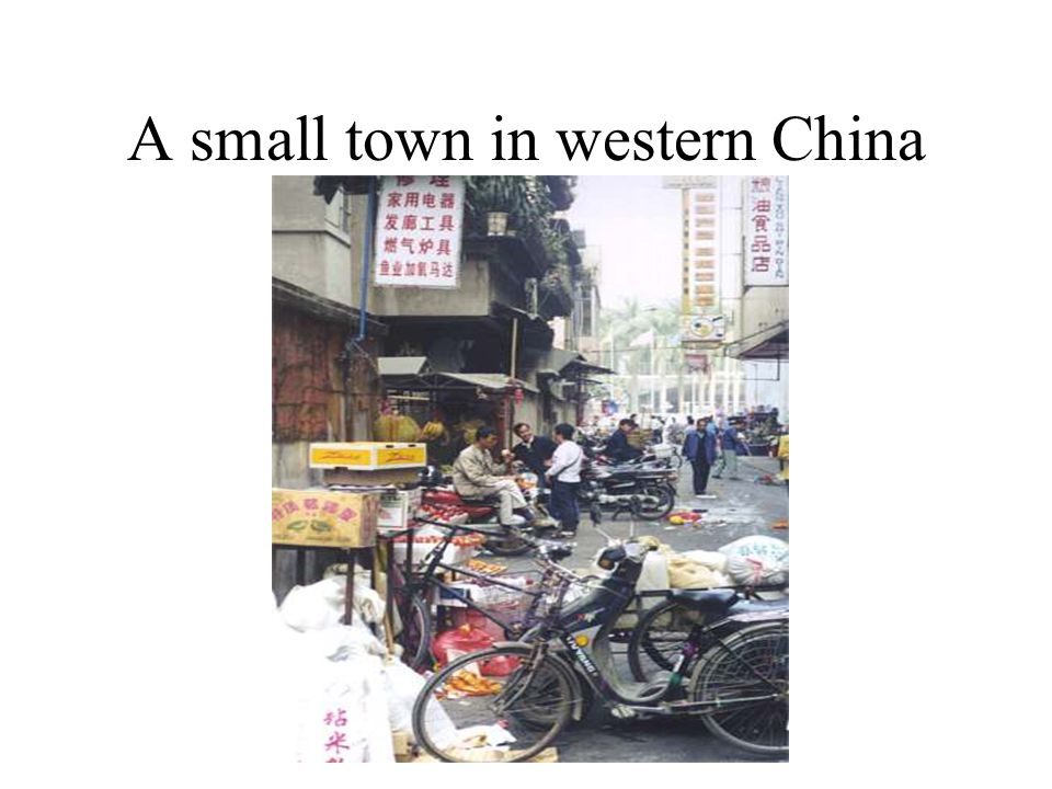A small town in western China