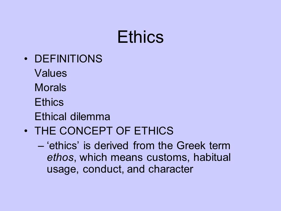 ethical concepts and the common good Home / who we are / newsroom / blog / ethical principles for business young says one of the ethical concepts in business that she highlights in her business ethics courses is the importance of executive leadership support of ethical and customers receive good service so they keep coming.