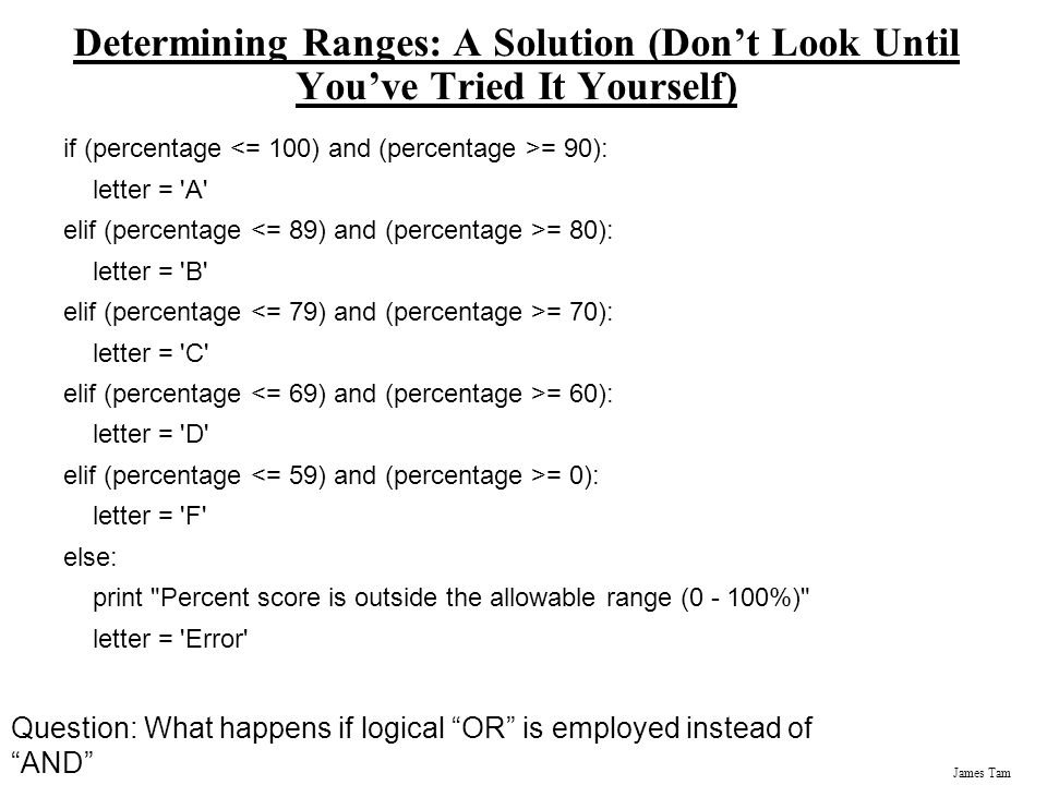 Determining Ranges: A Solution (Don't Look Until You've Tried It Yourself)