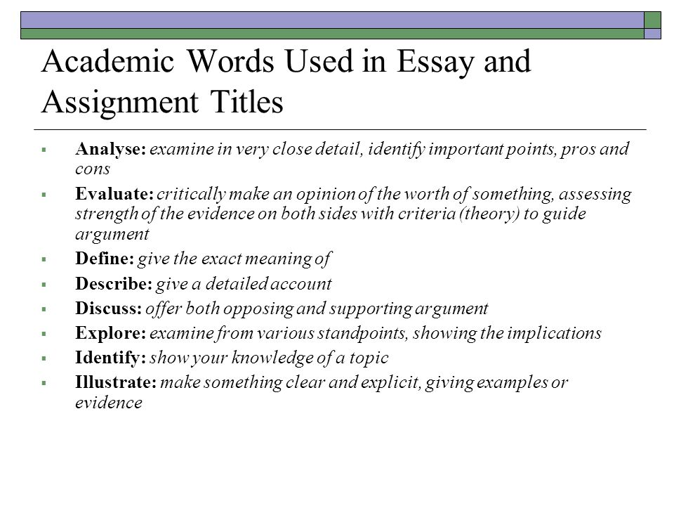 assignment on evaluate an argument essay Evaluate, analyze, and judge  a process spanning multiple topics that results in a written essay assignment submissions  eng101: english composition i.