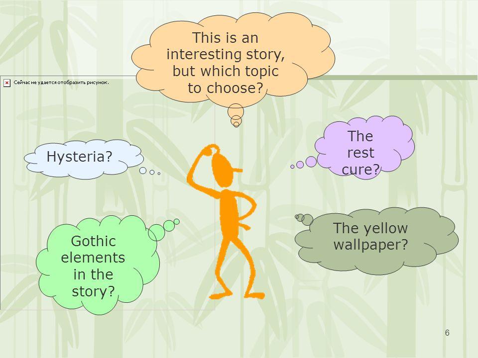the yellow kids essay