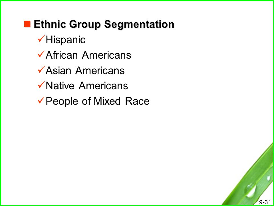 ethnic group latin americans essay To solve these conflicts between ethnic groups in america most specifically between blacks and whites in education, we have to know historical background of ethnicity and effects of its on american society very well to find most reliable solution ways.