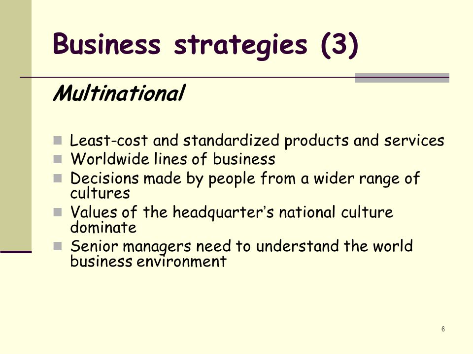 international business strategies nad hrm strategies The strategic human resource management major provides students the   training and development, change management, international human resources,  and  the human resource field in for-profit companies and non-profit  organizations.