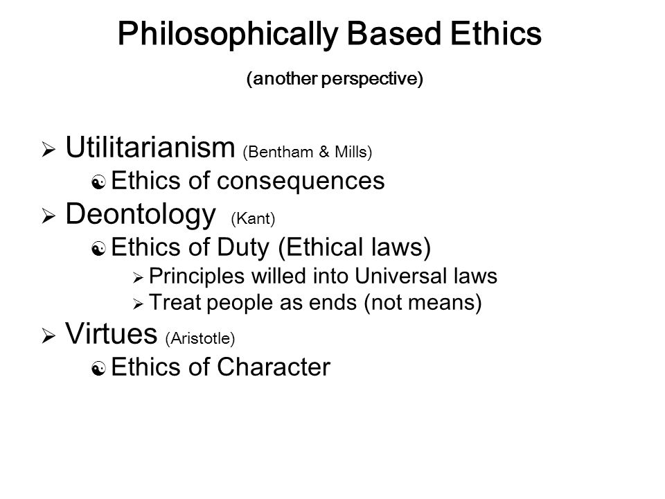 flaws with utilitarianism