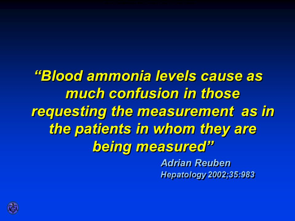 BLOOD AMMONIA LEVELS ONLY LEAD TO CONFUSION