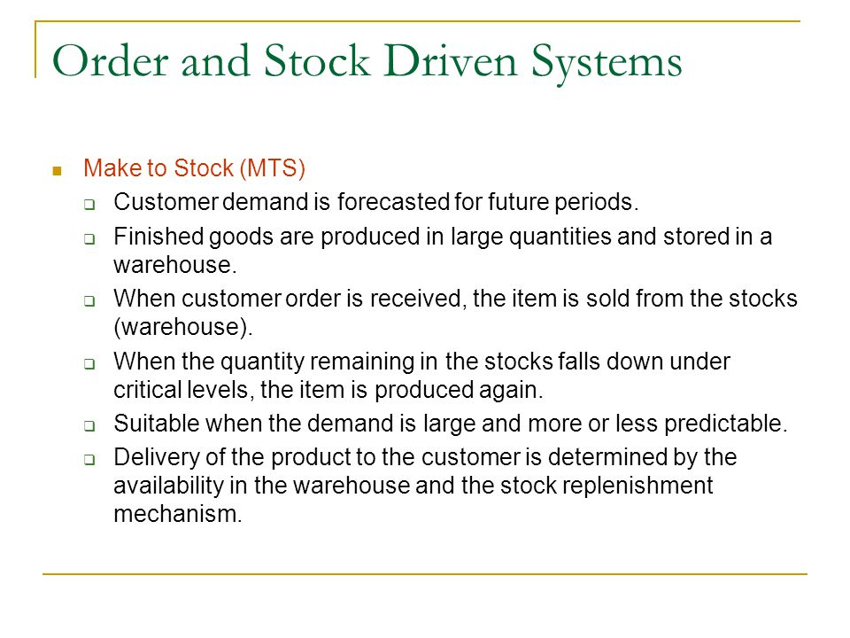 Order driven trading system