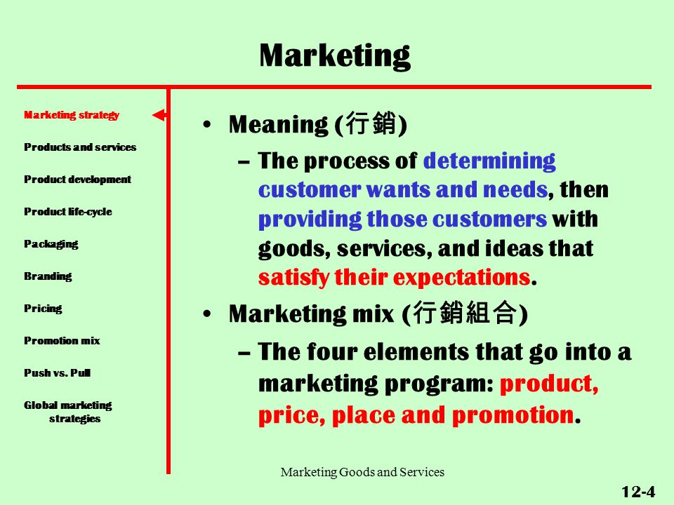 marketing determining needs and wants and The marketing concept, on the other hand, is based upon identifying the needs and wants of target markets and then satisfying those needs and wants better than competitors do in contrast to the selling concept, marketing focuses on the customer, not the product, as the path to profits.