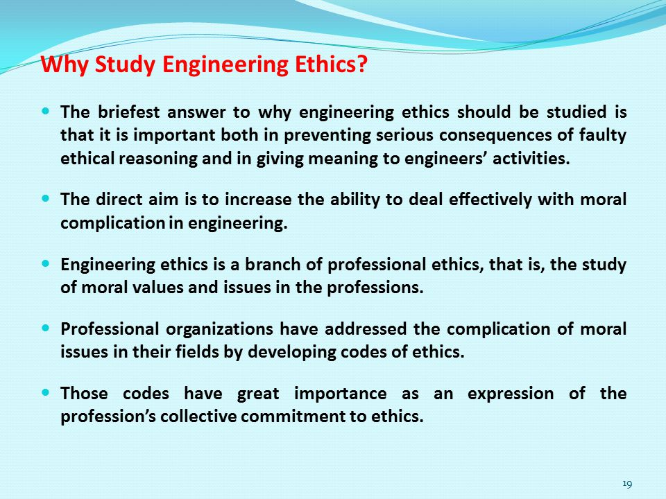 Introduction to Software Engineering Ethics