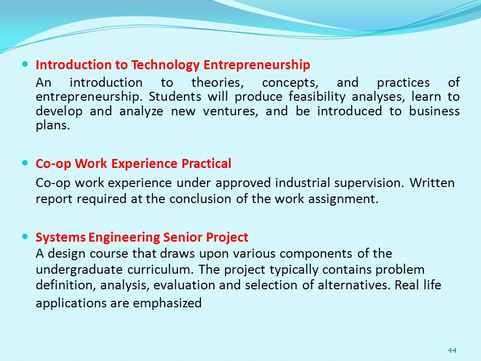 an introduction to the analysis of technology Recommended this section can be used to link to such agreements and  supporting documentation [insert an introduction here to the project and to  explain the.